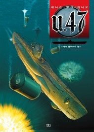 U.47 1