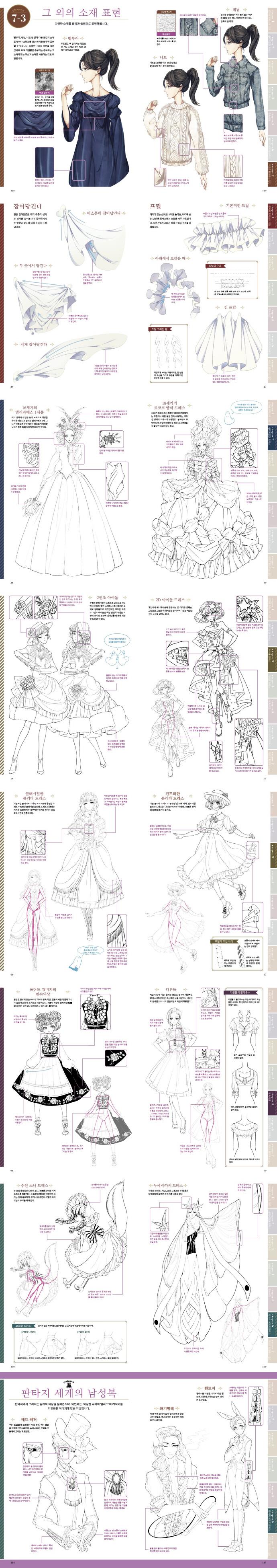 g_188_dress_01