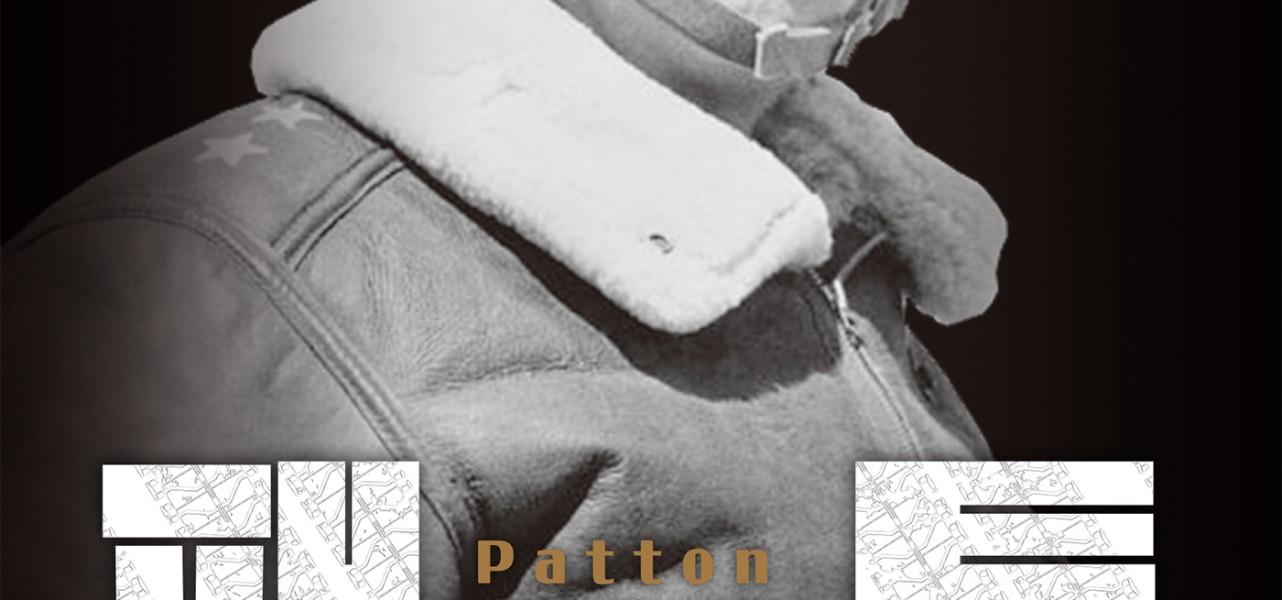 조지 패튼